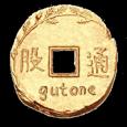 Gutone picture